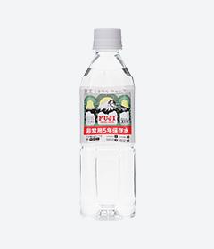 富士ミネラルウォーター 非常用5年保存水