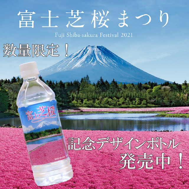 sibazakura_bunner.jpg